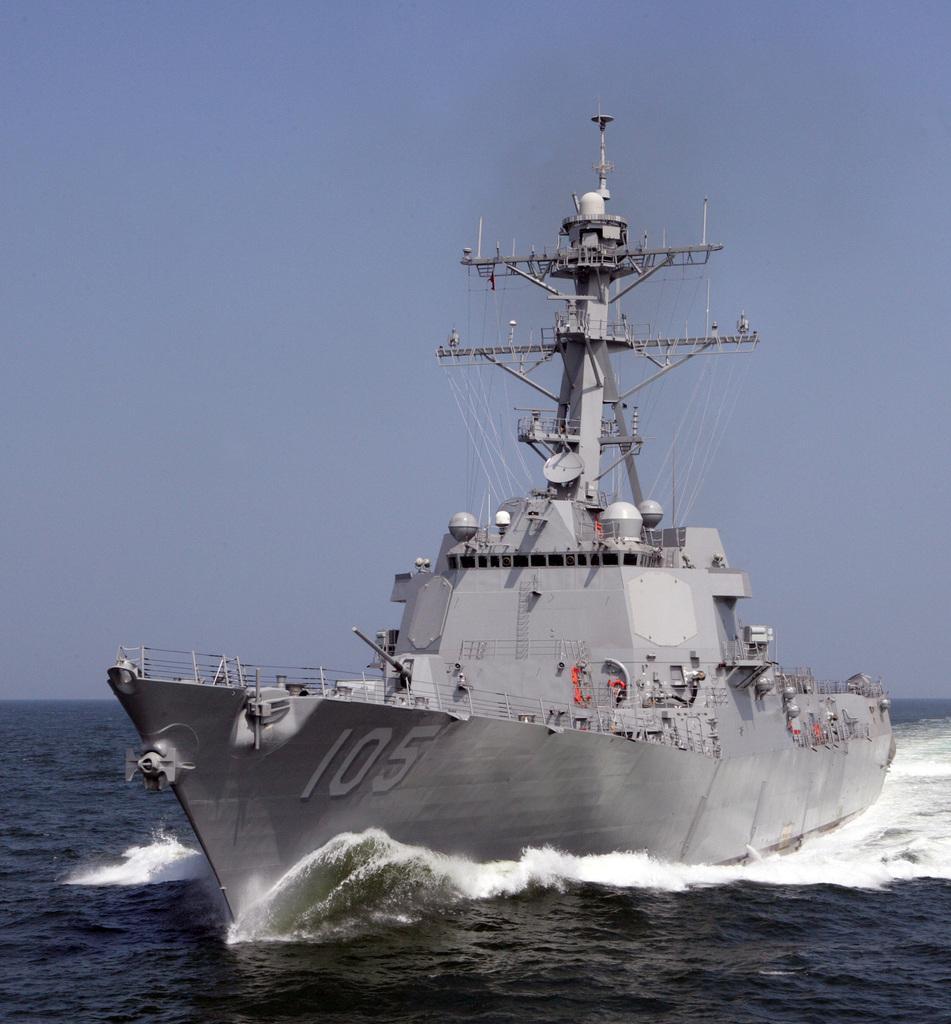 Aegis-Destroyer-Dewey-DDG-105